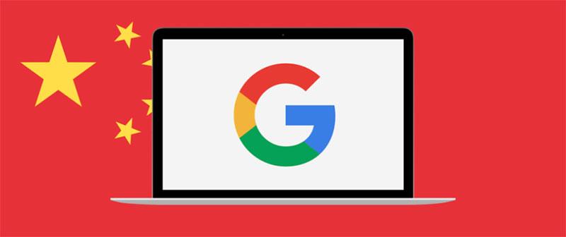 موتور جستجوی گوگل در چین