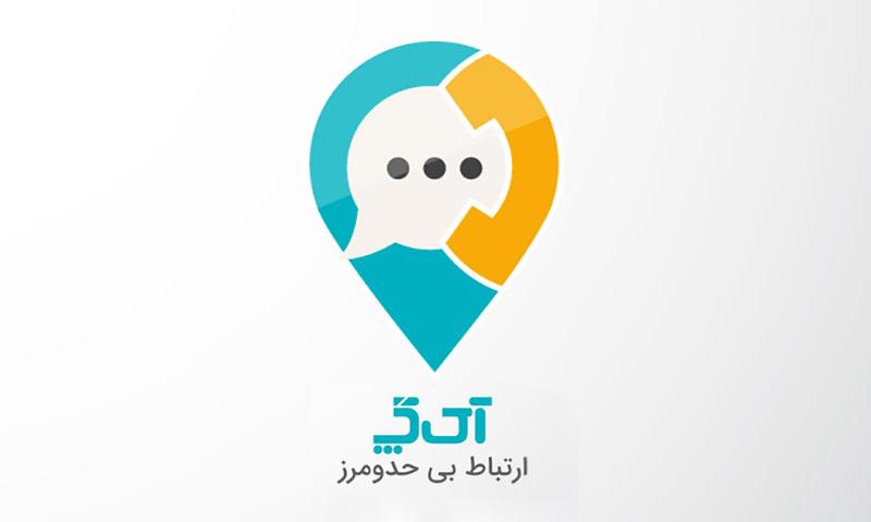 پیام رسان ایرانی آی گپ
