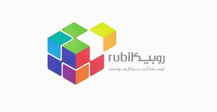 برنامه چند رسانه ای روبیکا
